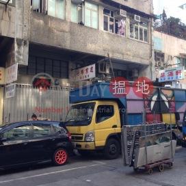 Yiu Ming Building,Prince Edward, Kowloon