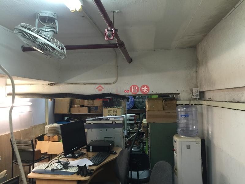 WAH TAT INDUSTRIAL CENTRE | 8 Wah Sing Street | Kwai Tsing District | Hong Kong Rental | HK$ 10,500/ month