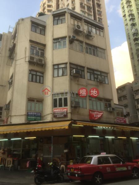 健康樓 (Kin Hong House) 慈雲山|搵地(OneDay)(3)