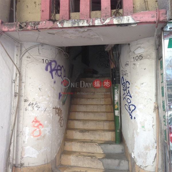 105-107 Queen\'s Road East (105-107 Queen\'s Road East) Wan Chai|搵地(OneDay)(1)