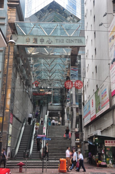 The Center (The Center) Central|搵地(OneDay)(3)