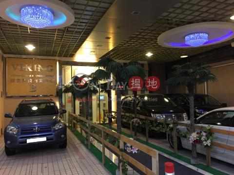 維京科技商業中心|荃灣維京科技中心(Viking Technology and Business Centre)出售樓盤 (trust-02982)_0