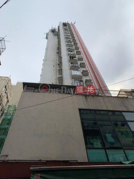 南京大廈 (Nanking Building) 佐敦 搵地(OneDay)(2)