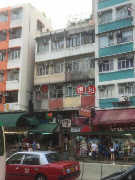 Mei Tak House (Mei Tak House) Tsz Wan Shan|搵地(OneDay)(1)