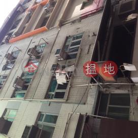 威靈頓街156-158號,蘇豪區, 香港島