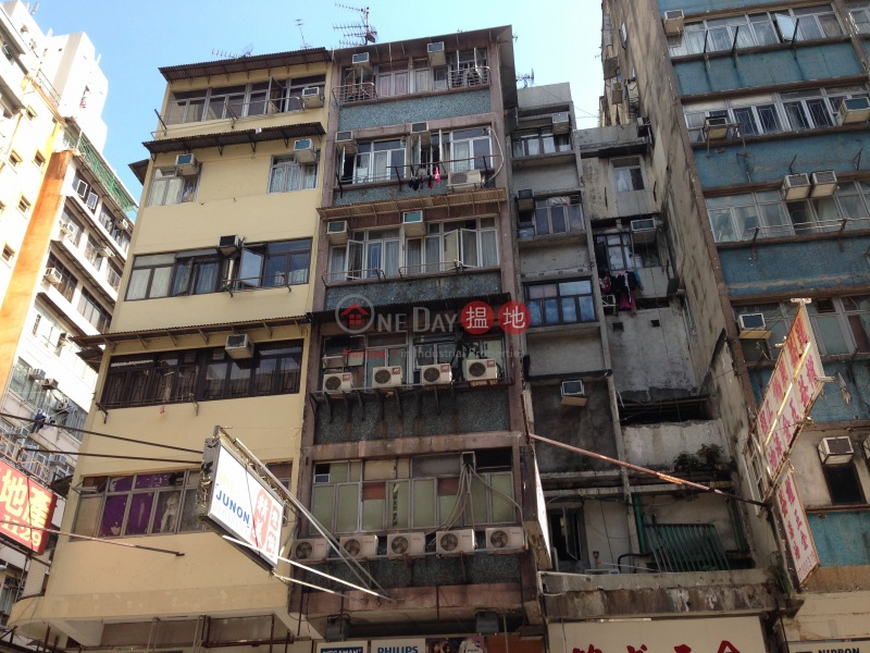 上海街462號 (462 Shanghai Street) 旺角|搵地(OneDay)(2)