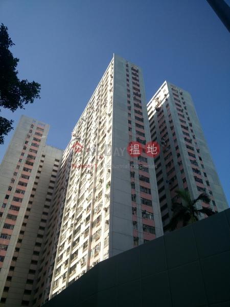 Ap Lei Chau Estate - Lei Ning House (Ap Lei Chau Estate - Lei Ning House) Ap Lei Chau|搵地(OneDay)(1)