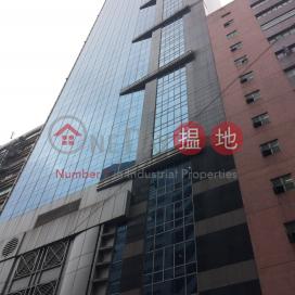 Aitken Vanson Centre,Kwun Tong, Kowloon