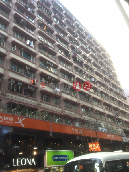 Ming Fung Building (Ming Fung Building) Wan Chai|搵地(OneDay)(3)