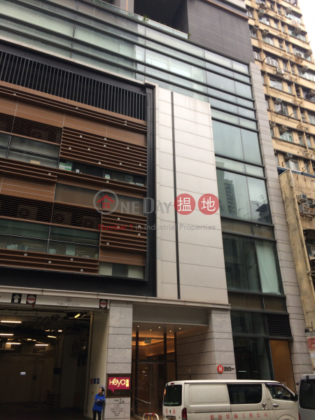 喜韻2座 (Heya Star Tower 2) 長沙灣|搵地(OneDay)(2)