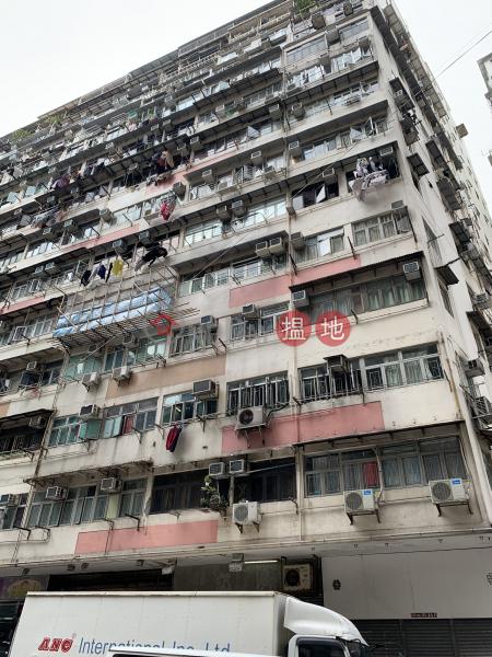 益豐大廈 (I-Feng Mansions) 土瓜灣|搵地(OneDay)(1)