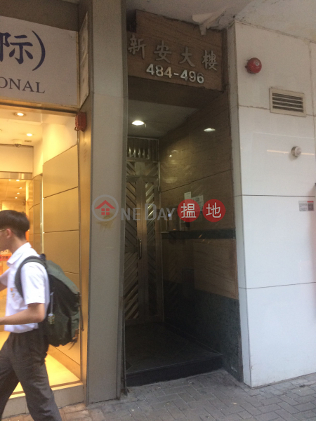Sang On Building (Sang On Building) Shek Tong Tsui 搵地(OneDay)(1)