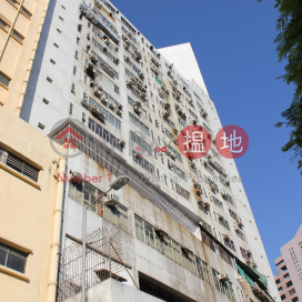 Small Warehouse for Sale in Tsuen Wan | Hong Kong|Tak Fung Industrial Centre(Tak Fung Industrial Centre)Sales Listings (15211894501794)_0