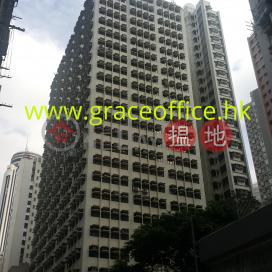 Wan Chai-Dominion Centre|Wan Chai DistrictDominion Centre(Dominion Centre)Rental Listings (KEVIN-2365693945)_0