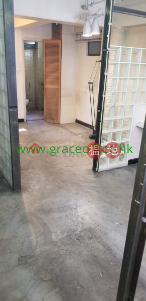 Kai Kwong Commercial Building High | Office / Commercial Property Rental Listings HK$ 16,900/ month