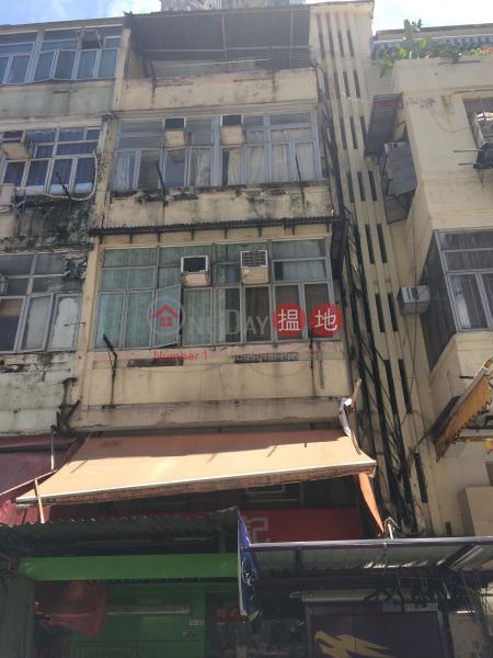 4 Fat Tseung Street (4 Fat Tseung Street) Cheung Sha Wan|搵地(OneDay)(1)