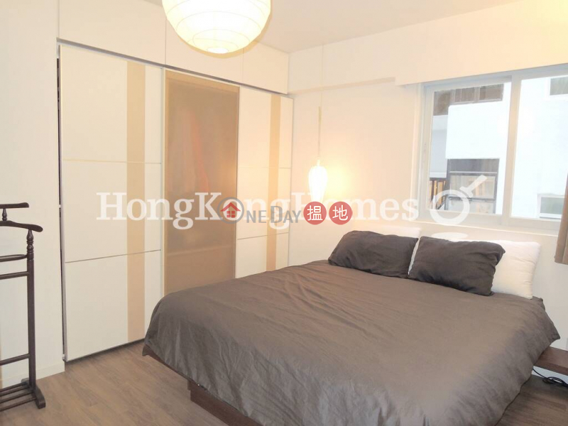 香港搵樓 租樓 二手盤 買樓  搵地   住宅 出租樓盤 榮華閣兩房一廳單位出租