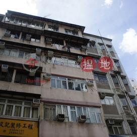 Wah Po Building,Sai Ying Pun, Hong Kong Island
