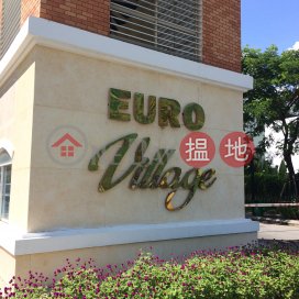 Euro Village|Euro Village