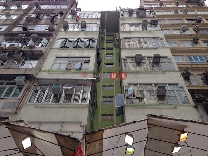 72-74 Tung Choi Street (72-74 Tung Choi Street) Mong Kok|搵地(OneDay)(2)