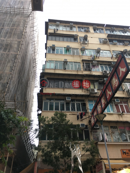 38H Kweilin Street (38H Kweilin Street) Sham Shui Po|搵地(OneDay)(1)
