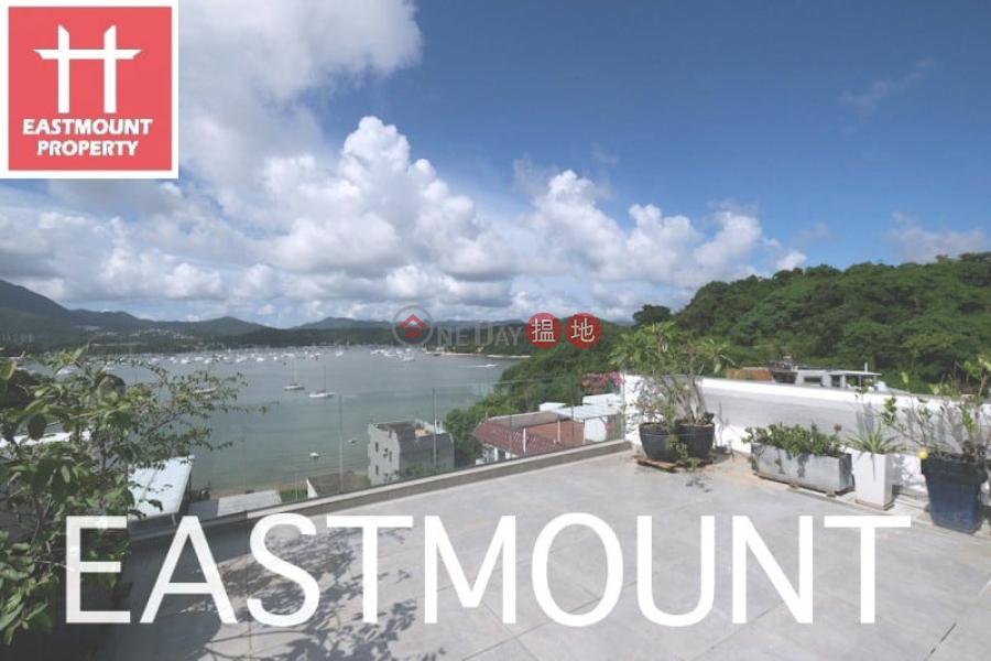 西貢 Nam Wai 南圍村屋出售-覆式連天台, 位置方便   物業 ID:2529南圍村出售單位南圍路   西貢香港 出售HK$ 1,900萬