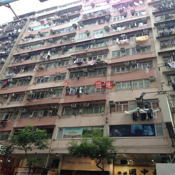 Ming Yin Mansion (Ming Yin Mansion) Wan Chai|搵地(OneDay)(2)
