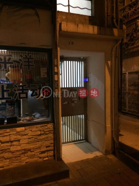 志和街13號 (13 Chi Wo Street) 佐敦|搵地(OneDay)(2)