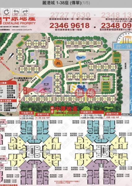 麗港城21座A單位向南|1麗港街 | 觀塘區-香港-出售HK$ 1,180萬