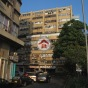 Po Hong Centre (Po Hong Centre) Kwun Tong DistrictWang Tung Street2號 - 搵地(OneDay)(1)