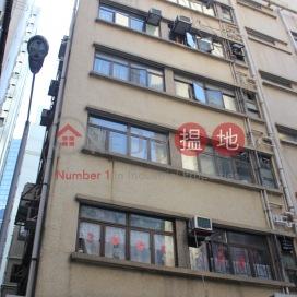 樂街46號 開僑樓,上環, 香港島