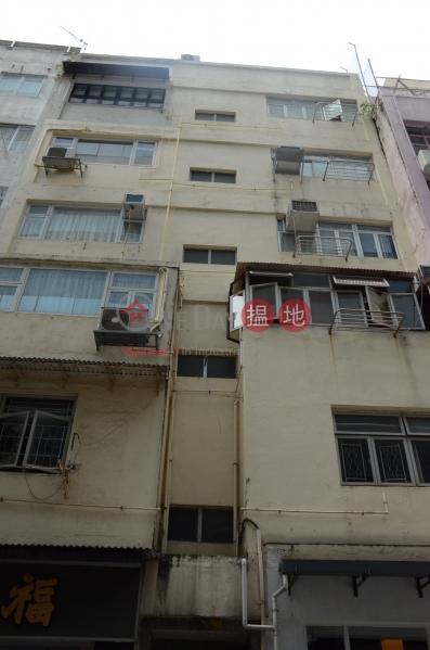 新街27號 (27 New Street) 蘇豪區 搵地(OneDay)(1)