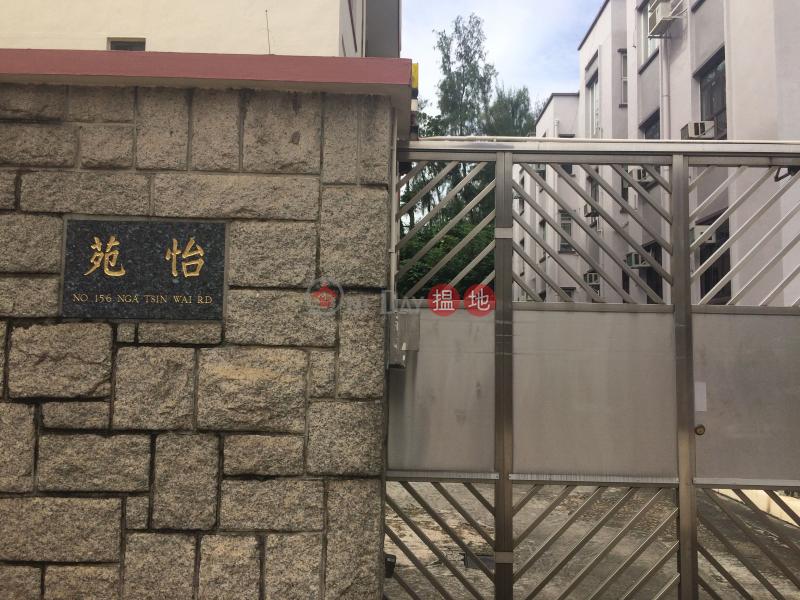 YEE COURT (YEE COURT) Kowloon Tong|搵地(OneDay)(1)