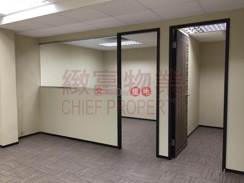 香港搵樓|租樓|二手盤|買樓| 搵地 | 工業大廈|出租樓盤內廁,單位企理