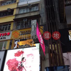 駱克道541號,銅鑼灣, 香港島