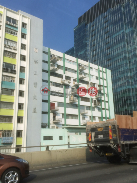Seapower Industrial Centre (Seapower Industrial Centre) Kwun Tong|搵地(OneDay)(1)