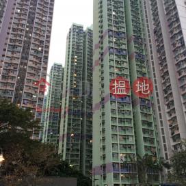 Kam Wai House Block C Kam Fung Court|錦豐苑C座錦蕙閣