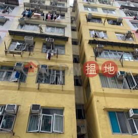 18 MING LUN STREET,To Kwa Wan, Kowloon