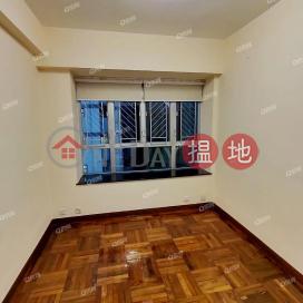 Floral Tower | 2 bedroom Flat for Rent