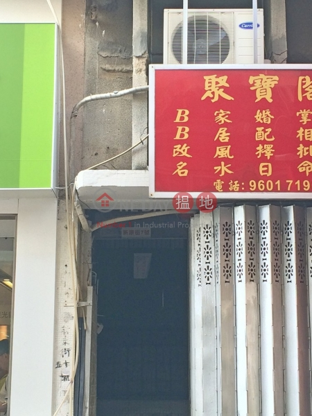 San Hong Street 7 (San Hong Street 7) Sheung Shui|搵地(OneDay)(1)