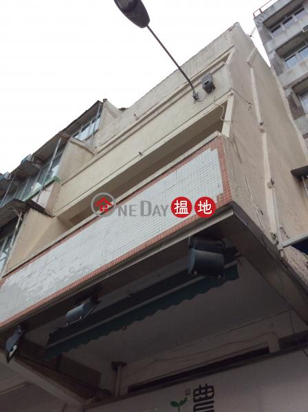 侯王道81號 (81 Hau Wong Road) 九龍城|搵地(OneDay)(2)