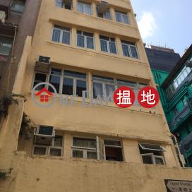 差館上街3號,蘇豪區, 香港島