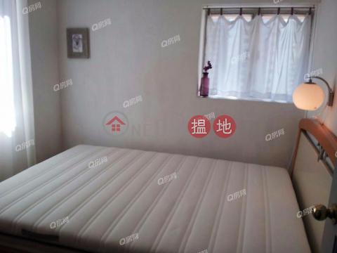 Lok Sing Centre Block B | 1 bedroom High Floor Flat for Sale|Lok Sing Centre Block B(Lok Sing Centre Block B)Sales Listings (XGGD788500265)_0