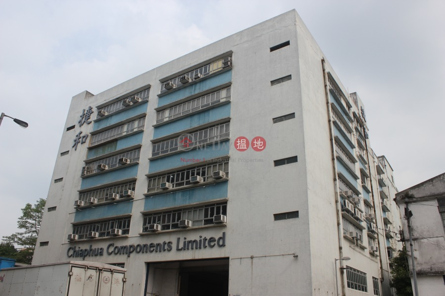 Chiaphua Industrial Building (Chiaphua Industrial Building) Fanling|搵地(OneDay)(1)