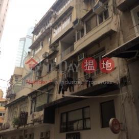 伊利近街6號,蘇豪區, 香港島