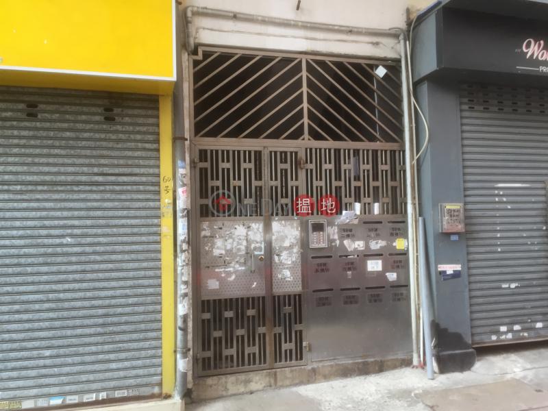 翠鳳街60號 (60 Tsui Fung Street) 慈雲山|搵地(OneDay)(1)