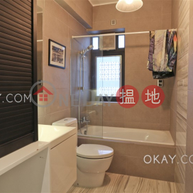 Stylish 2 bedroom with balcony & parking | For Sale|Shan Kwong Tower(Shan Kwong Tower)Sales Listings (OKAY-S73023)_3