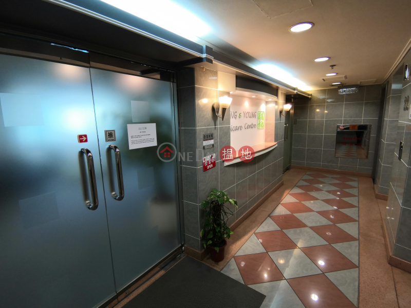 恩平中心 出租|灣仔區恩平中心(Fortune Centre)出租樓盤 (FACEB-2197510983)