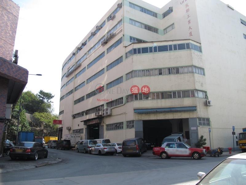 Union Industrial Building (Union Industrial Building) Yau Tong|搵地(OneDay)(2)