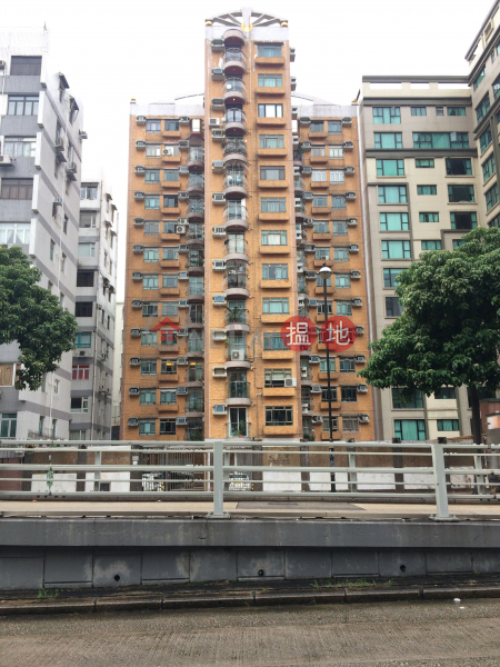 MANSFIELD COURT (MANSFIELD COURT) Kowloon City|搵地(OneDay)(2)